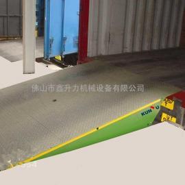 中山台边式卸货平台-液压式卸货平台