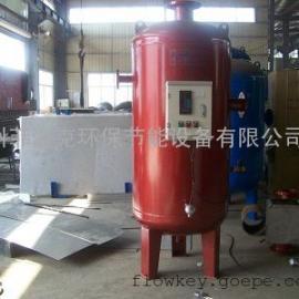 热水锅炉排污降温