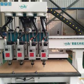 济南厂家直销1325四工序开料机雕刻机板式家具软件海迅云熙软件