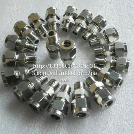 四川-成都格兰特优质焊接式高压接头JB966-77D25