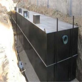 厂家直销生活污水处理设备地埋式一体化生活污水处理成套设备