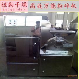厂家优质供应食品粉碎30B粉碎机、带除尘磨粉机质保价廉桂勤供应