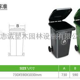【厂家供应】陕西西安宝鸡渭南安康汉中榆林延安120L塑料垃圾桶