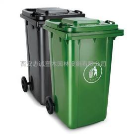 甘肃240升塑料垃圾桶_分类果皮箱_不锈钢环保垃圾箱推荐志诚塑木