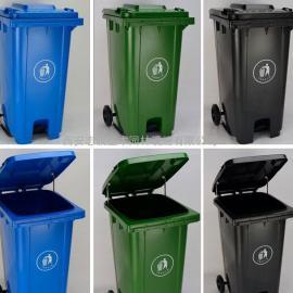 陕西大号环卫塑料桶_中型环保塑料垃圾桶_小区揭盖垃圾箱_分类桶