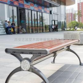 重庆公园椅_重庆园林座椅_重庆塑木休闲椅厂家就找西安志诚塑木