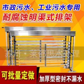 框架式紫外线杀菌器 A类环保污水杀菌装置 防腐蚀不锈钢清洗排架
