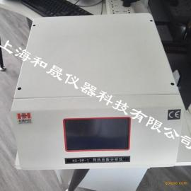 平板导热系数测试仪