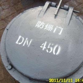 DN450重力防爆门是一种安全设施 欢迎买铭意重力防爆门