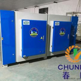 油漆厂VOCS磁感光5000风量光氧净化器上下进风度数