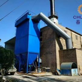 唐山2吨生物质锅炉用布袋除尘器140设计方案