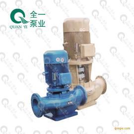 QUAN YI/全一泵�I GDD100-50A水源�岜眉�罕� 冷�崴�安全供��