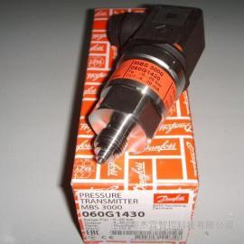 江西DANFOSS丹佛斯产品热卖 MBS3000 060G1125