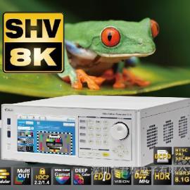 Chroma.8K图像信号发生器.2238深圳代理商