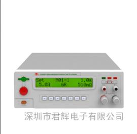 长盛仪器CS9950B程控灯具接地电阻测试仪深圳代理商