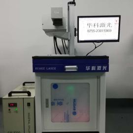 东莞激光打标机 东莞塑胶激光打标机厂家