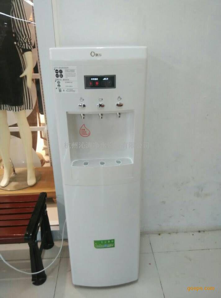 杭州商务直饮水机、净水器、租赁(一天只需5元)直饮水租赁
