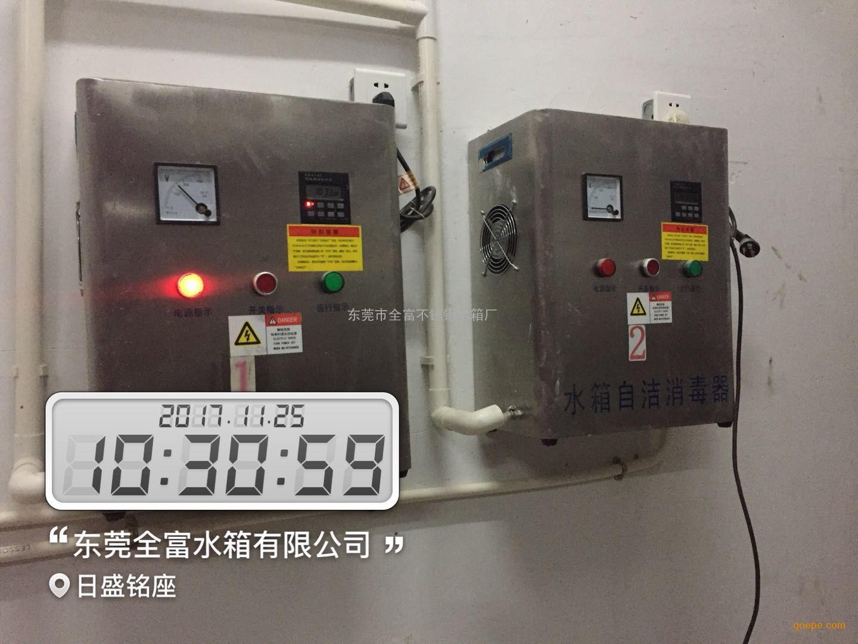 全富牌 深圳水箱自洁消毒器 全碧桂园水箱设备服务商