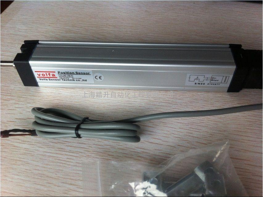 LWF-100-A1拉杆式位移传感器