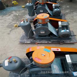 厂家供应章瑞牌HZ50S回转式风机/ 回转式鼓风机厂家/ 回旋式风机/