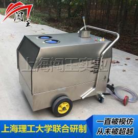 闯王CWCD-320长春电驱动柴油热水清洗机 油垢油污高压清洗机