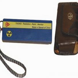TH-2000个人射线报警仪/辐射剂量检测仪