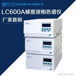 饲料添加剂 维生素专用梯度高效液相色谱仪
