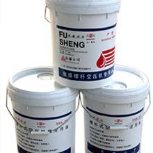 复盛空压机高级冷却液-复盛空压机润滑油