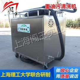 闯王CWD32A超高压工业蒸汽清洗机 油污清洗