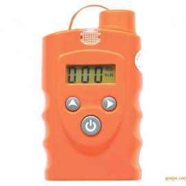 工业用便携式氢气检测仪,氢气泄露检测仪