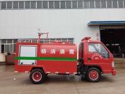 人,车,生活--社区安全保障专用微型2吨福田消防洒水车