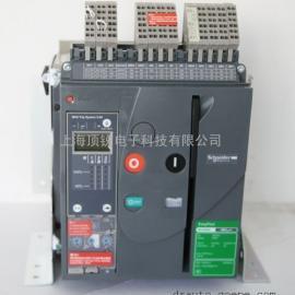 施耐德框架断路器MVS08N3F202