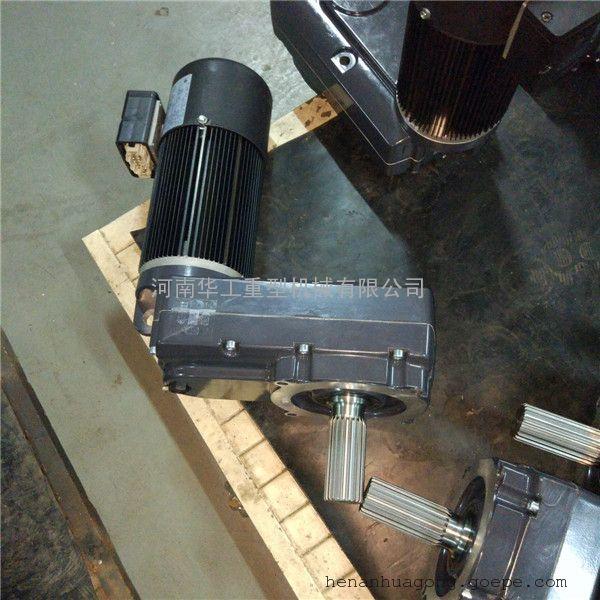 半油脂润滑欧式减速电机 1.1kw端梁车轮驱动 大小车驱动