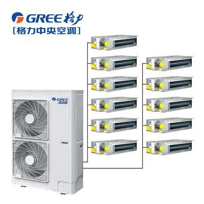北京格力中央空调家用别墅销售代理商经销商GMV-H335WL/A
