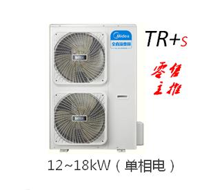 北京美的中央空调全直流变频美的家庭中央空调TR系列销售