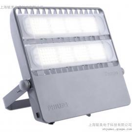 飞利浦LED投光灯BVP381/50W
