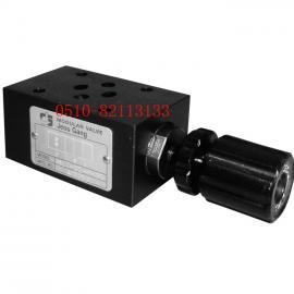MCT-02-P-05 MCA-02 MCB-02 MCW-02叠加式止逆集流阀 单向阀