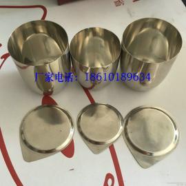 定制铂金坩埚翻新铂金坩埚Pt99.95%