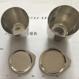 Pt高纯度铂金坩埚20ml表面光洁