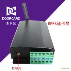 智道无线GPRS门禁读卡器