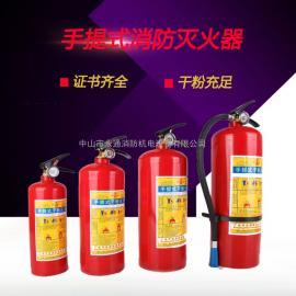 1KG2KG 3KG4KG桂安手提式干粉灭火器带3C认证消防ABC干粉灭火器