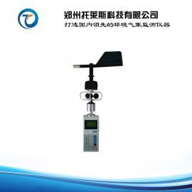 托莱斯 便携式风向风速仪价格优惠 手持式风速风向仪厂家品牌