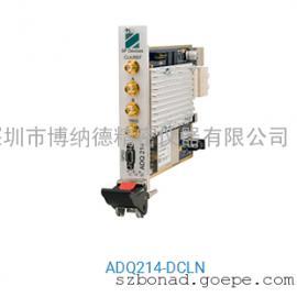 双通道DC耦合100MHZ带宽数据采集卡ADQ214-DCLN