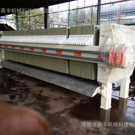 福州自动拉板板框压滤机、手动拉板板框压滤机、污泥压滤机