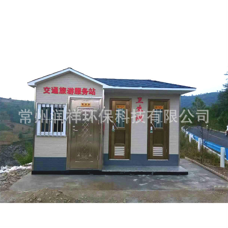 湖南生态厕所 环保厕所 江苏环保厕所厂家 移动厕所销售