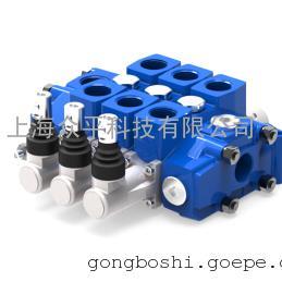 hydrocontrol海德HC-D6/3 多路阀 流量100L/min 钻机多路阀