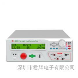 长盛仪器CS9950N 程控接地电阻测试仪深圳代理商