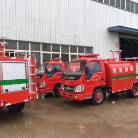 国五排放的社区小型福田2吨消防洒水车厂家价格