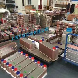 生物化工实验换热设备 钎焊板式换热器 能量热交换设备