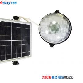 LED雷达感应太阳能吸顶灯 家用太阳能发电的太阳能灯